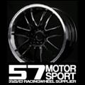 57 Motorsport